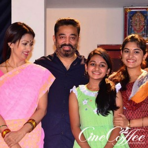 Papanasam Thanks Meet Event Photos