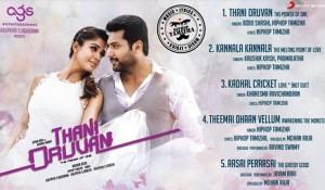 Thani Oruvan mp3 audio songs