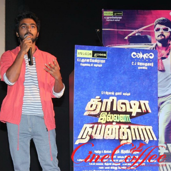Trisha Illana Nayanthara Trailer Launch Stills