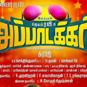 Appatakkar Official Teaser