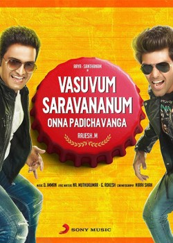 Vasuvum Saravananum Onna Padichavanga Movie Song Lyrics