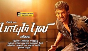 Paayum Puli Official Trailer