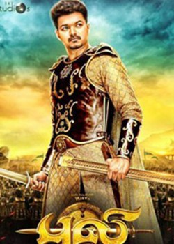Puli Movie Song Lyrics