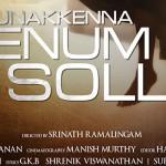 Unakkenna Venum Sollu Official Teaser