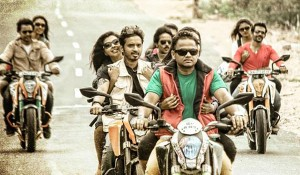 V Official Teaser mp3 audio songs