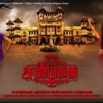 Aranmanai 2 Official First Look Motion Poster