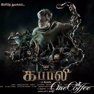 Kabali First Look