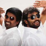 Kathukkutty Trailer