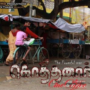 Kothanar Movie Stills