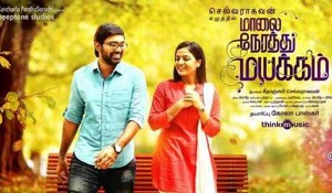 Maalai Nerathu Mayakkam Official First Look Teaser