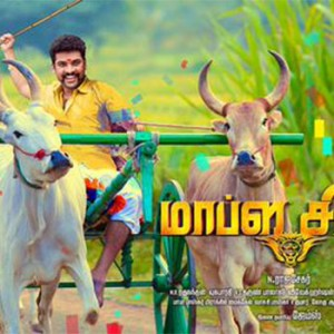 Mapla Singam Official Trailer