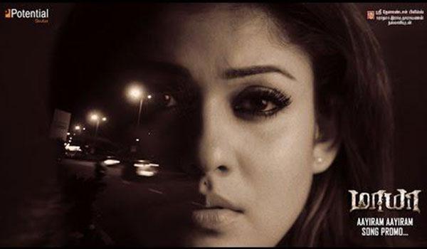 Aayiram Aayiram Promo Song From Maya mp3 audio songs