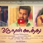 Oru Naal Koothu First Look Teaser