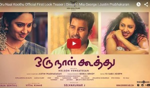 Oru Naal Koothu First Look Teaser