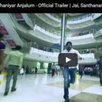 Tamilselvanum Thaniyar Anjalum Official Trailer
