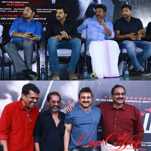 Tharkaappu (aka) Tharkkappu Audio Launch Stills