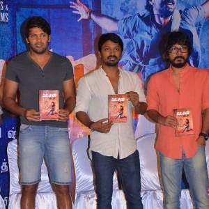 Yatchan Movie Book Launch Stills