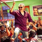 Aaluma Doluma Making Stills