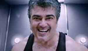 Vedhalam Official Teaser mp3 audio songs