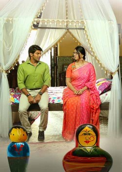 Inji Iduppazhagi Movie Song Lyrics