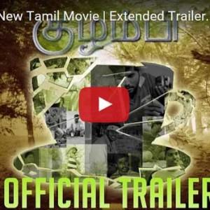 Kuzhambi Official Trailer