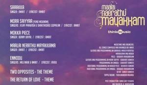 Maalai Nerathu Mayakkam mp3 audio songs