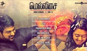 Mellisai mp3 audio songs