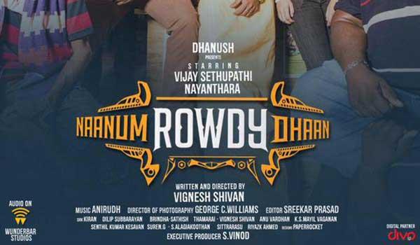 Naanum Rowdydhaan Promo mp3 audio songs