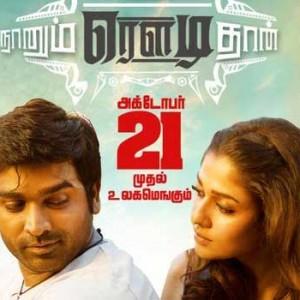 Naanum Rowdydhaan Trailer