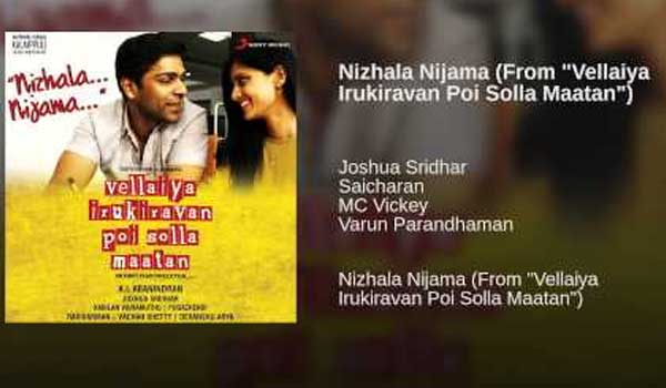 Nizhala Nijama mp3 audio songs