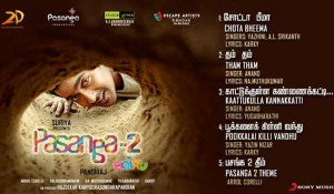 Pasanga 2 mp3 audio songs