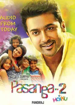 Pasanga 2 Movie Song Lyrics