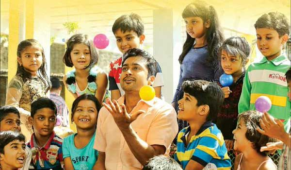 Pasanga 2 Trailer mp3 audio songs