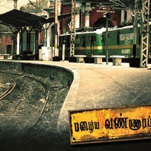 Pazhaya Vannarapettai Official Trailer