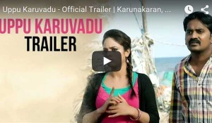 Uppu Karuvadu Official Trailer