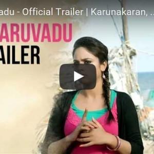 Uppu Karuvadu Official Trailer