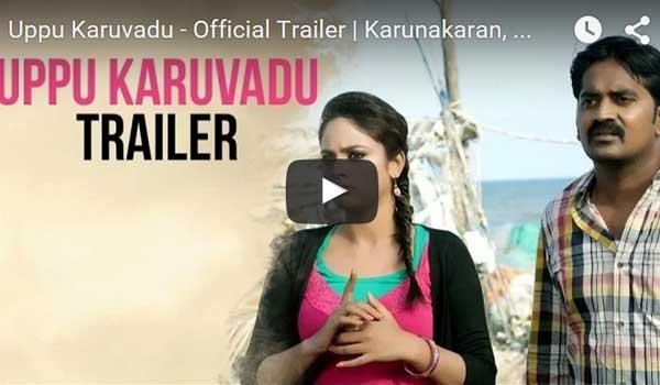 Uppu Karuvadu Official Trailer mp3 audio songs