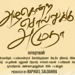 Azhahendra Sollukku Amudha Official Trailer
