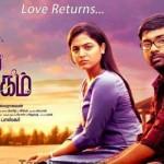Maalai Nerathu Mayakkam Teaser 2