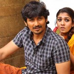 Thirunaal Official Trailer