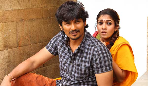 Thirunaal Official Trailer mp3 audio songs