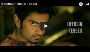 Kanithan Official Teaser mp3 audio songs