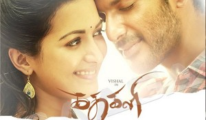 Kathakali mp3 audio songs