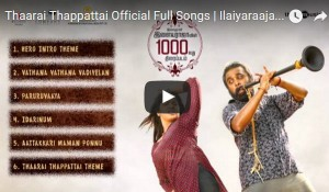Thaarai Thappattai mp3 audio songs