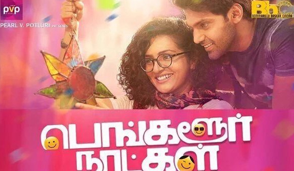Bangalore Naatkal Official Trailer mp3 audio songs