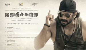 Irudhi Suttru mp3 audio songs