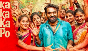 Kadhalum Kadanthu Pogum mp3 audio songs