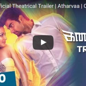 Kanithan Official Trailer