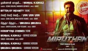 Miruthan mp3 audio songs