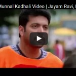 Munnal Kadhali Video Song From Miruthan